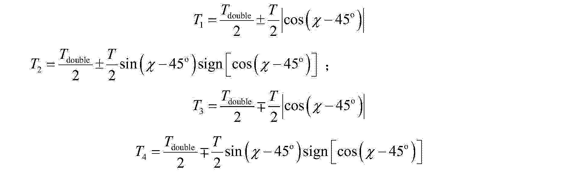 Figure CN103727849AC00021