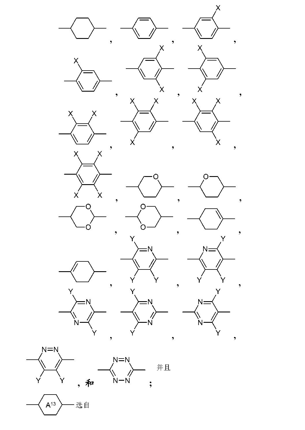 Figure CN103180409BC00031
