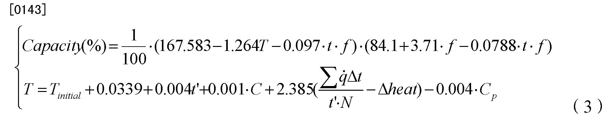 Figure CN103033752BD00131