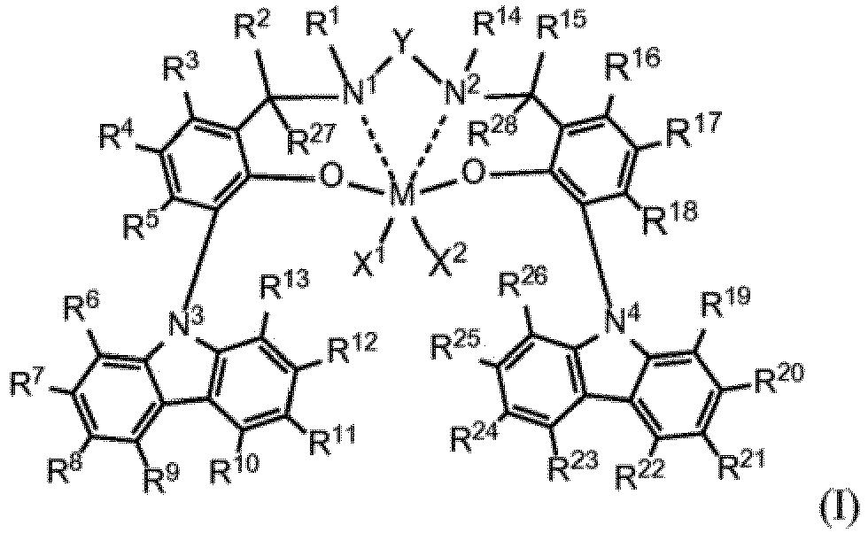 Ep2880099b1