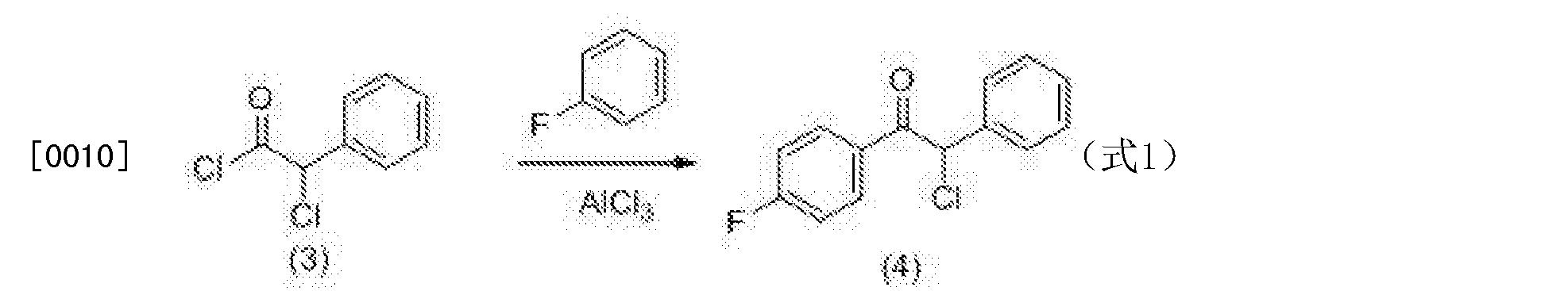 Figure CN103420823BD00042