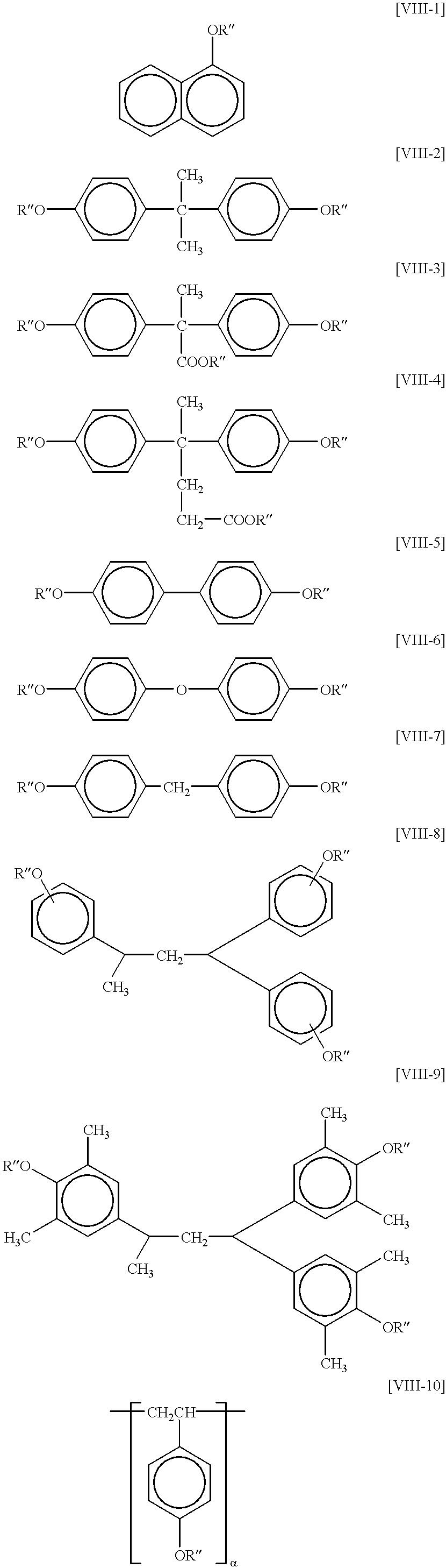 Figure US06309796-20011030-C00055