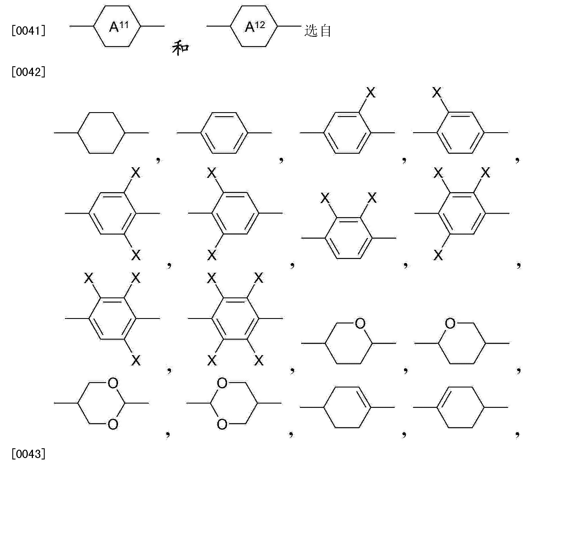 Figure CN103180409BD00161