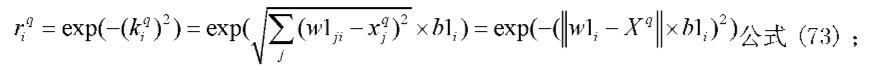 Figure CN102045120AD00093