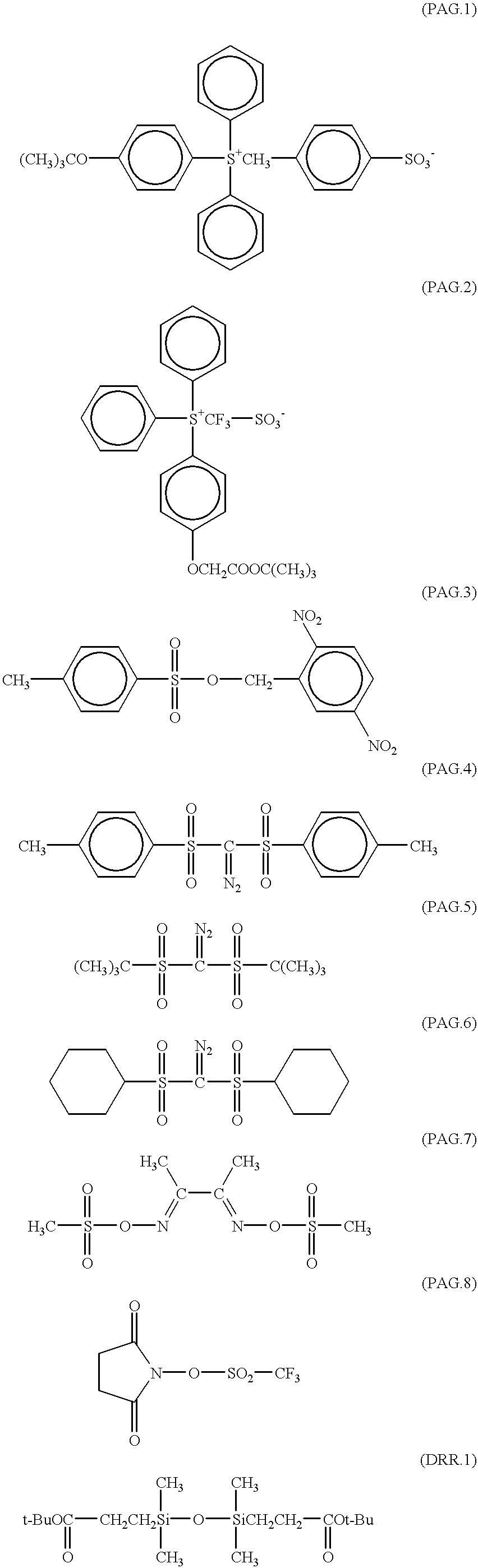 Figure US06309796-20011030-C00090