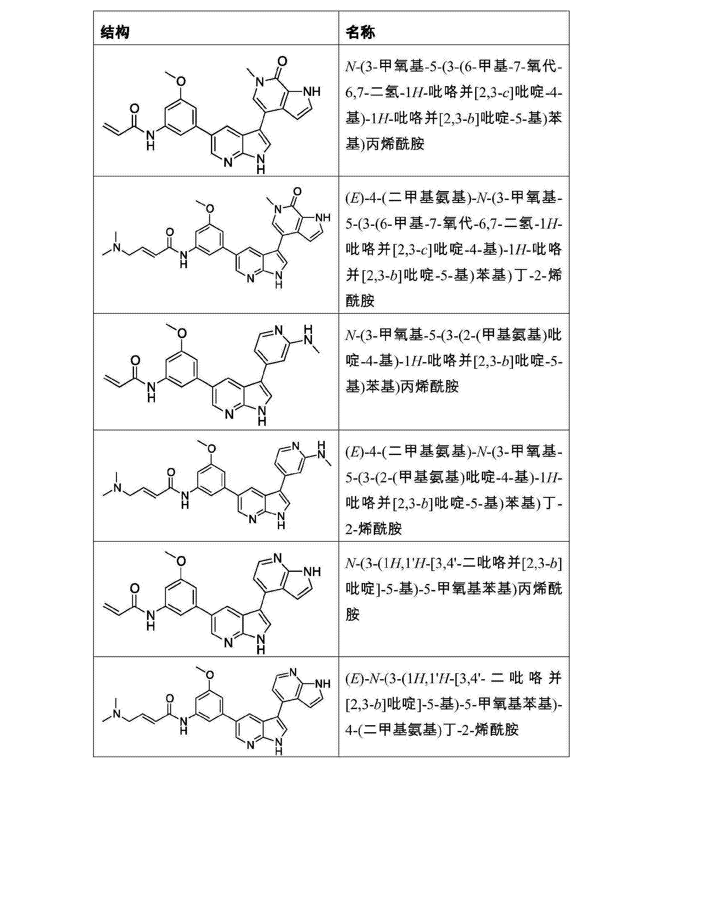 Figure CN107278202AD01801