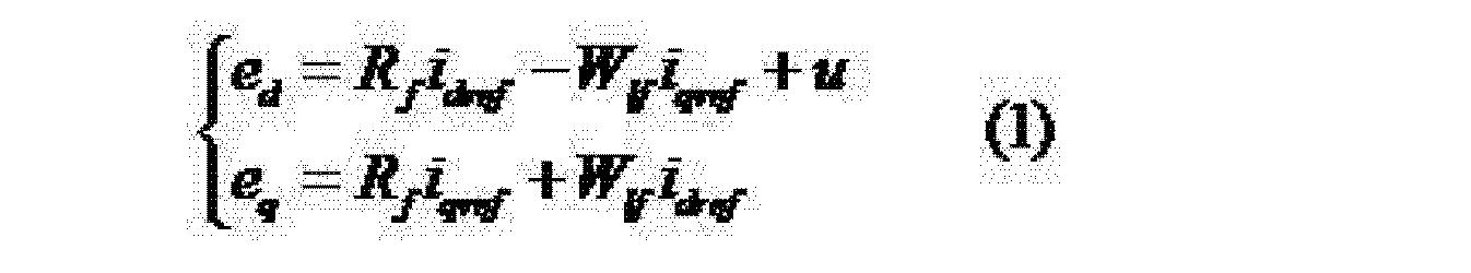 Figure CN101924371BD00091