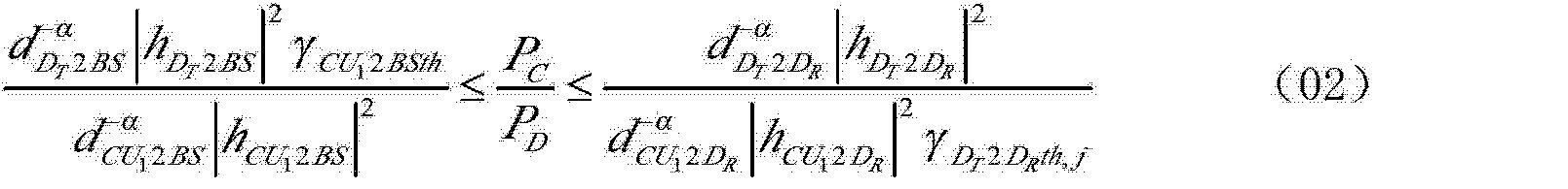 Figure CN102883451AD00122
