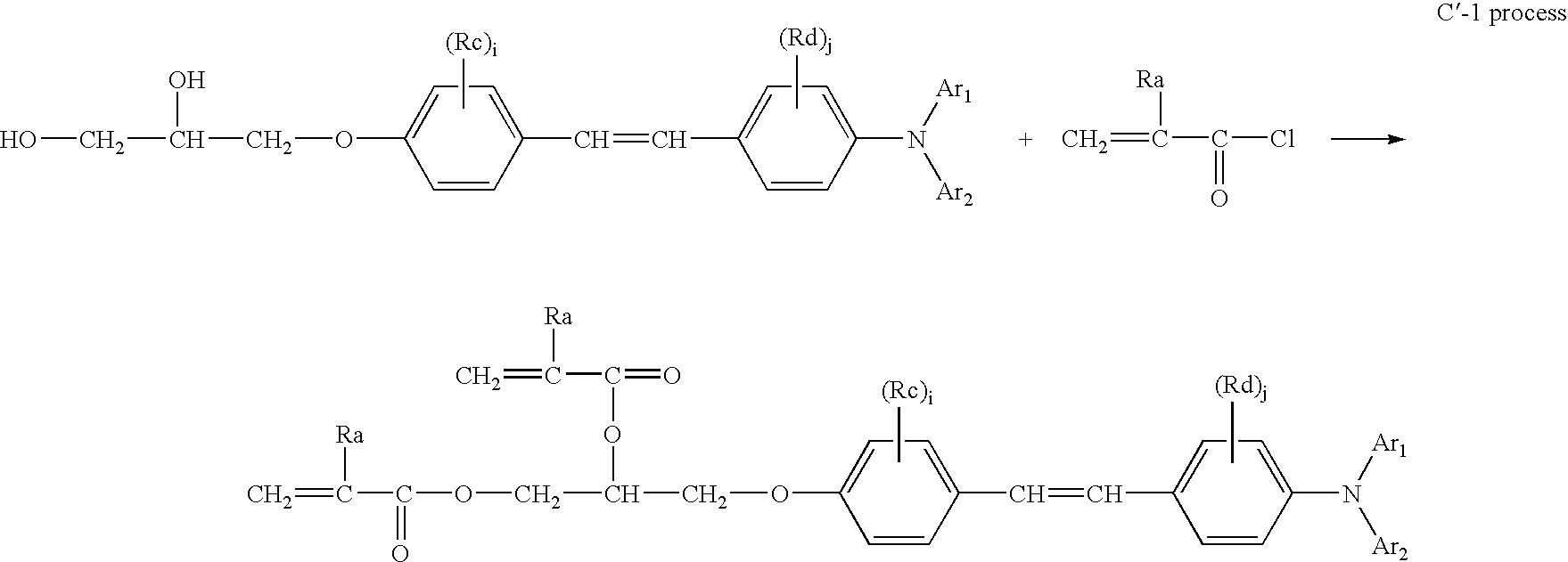 Figure US07629094-20091208-C00038