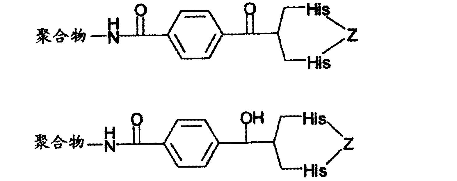 Figure CN101820920BD00111