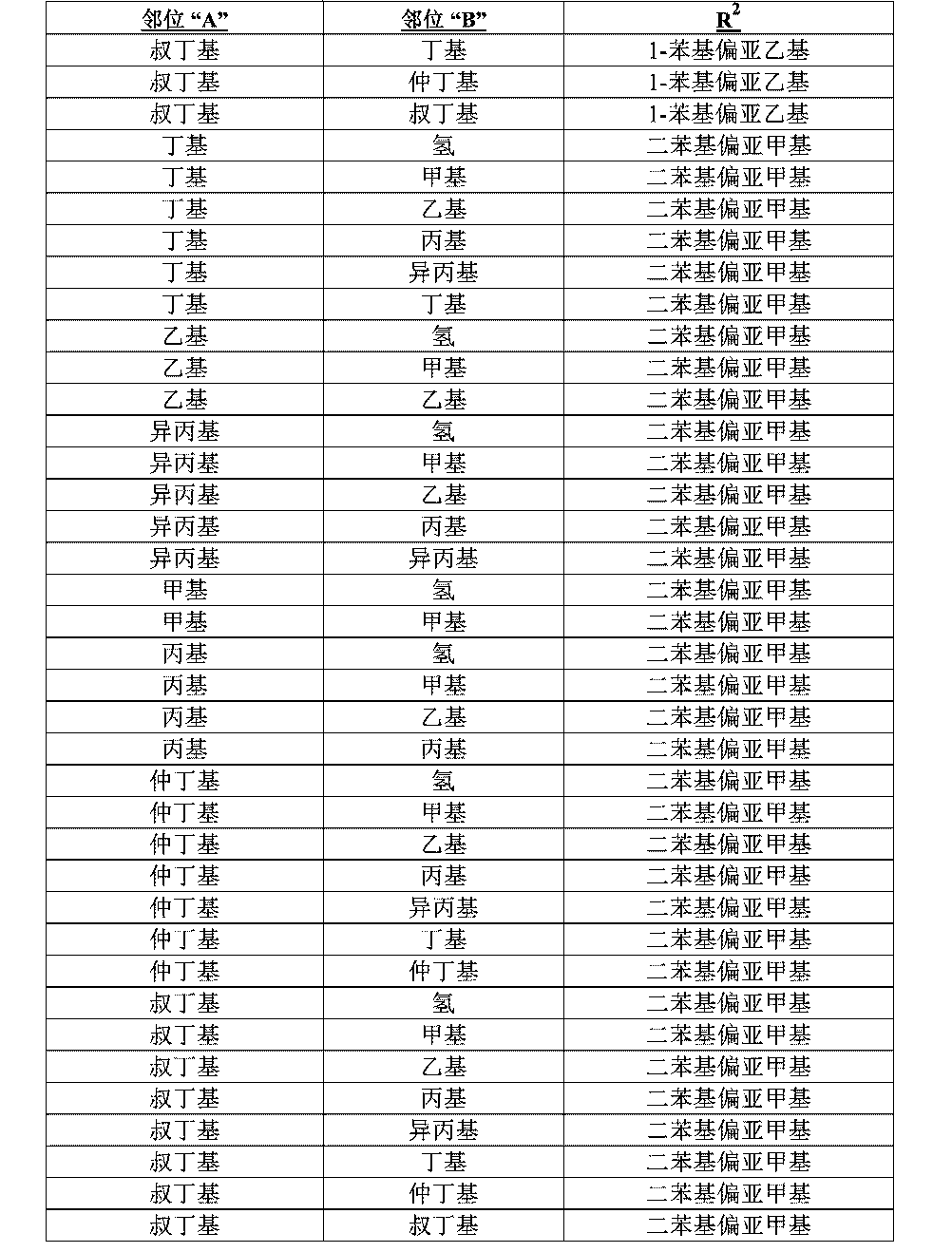 Figure CN104541210AD00292