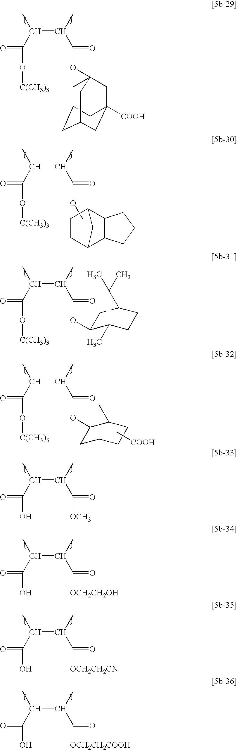 Figure US06696219-20040224-C00025