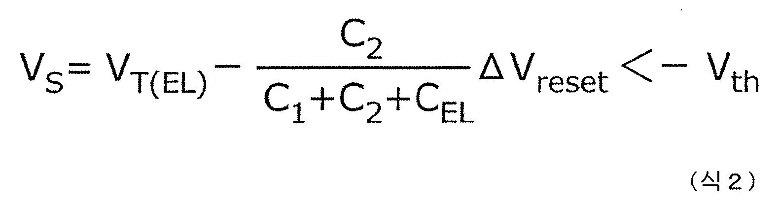 Figure 112010053697599-pct00002