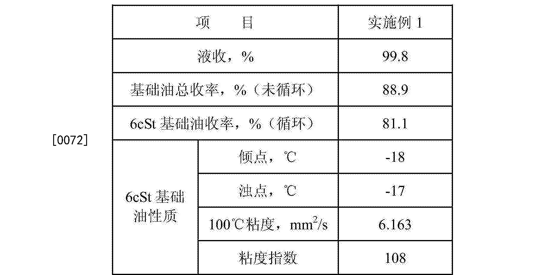 Figure CN105602619BD00101