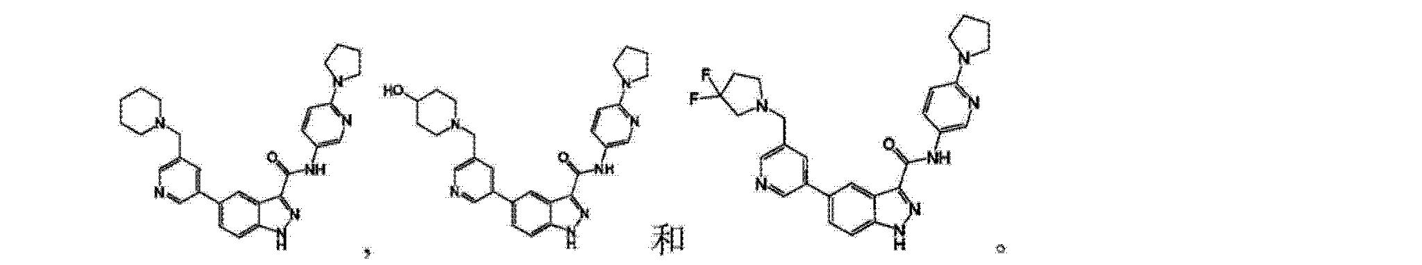 Figure CN103929963AC00684