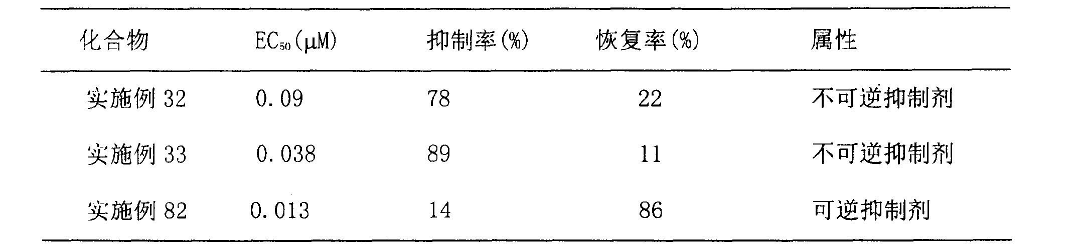 Figure CN101100466BD00252
