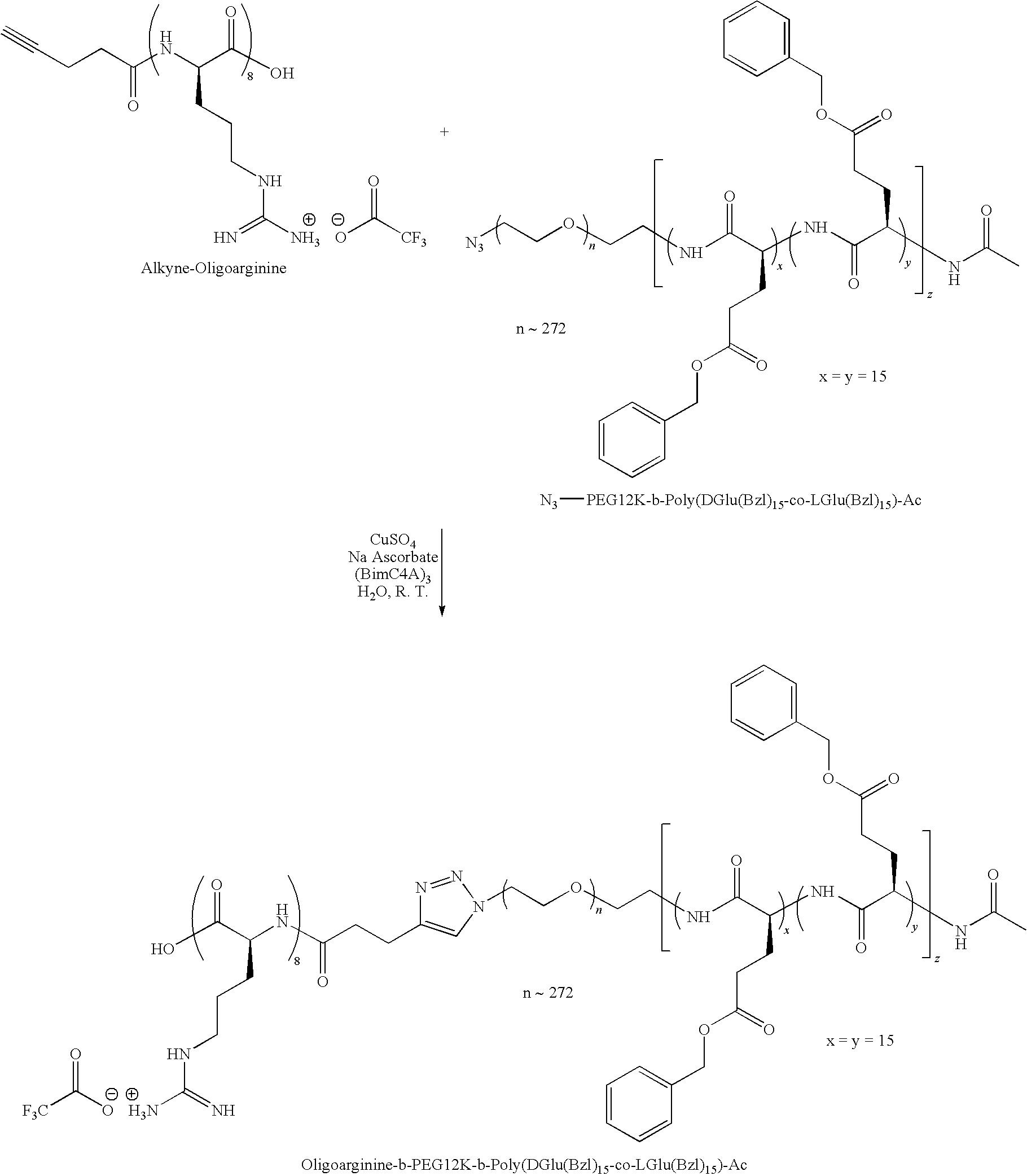 Figure US20090110662A1-20090430-C00384