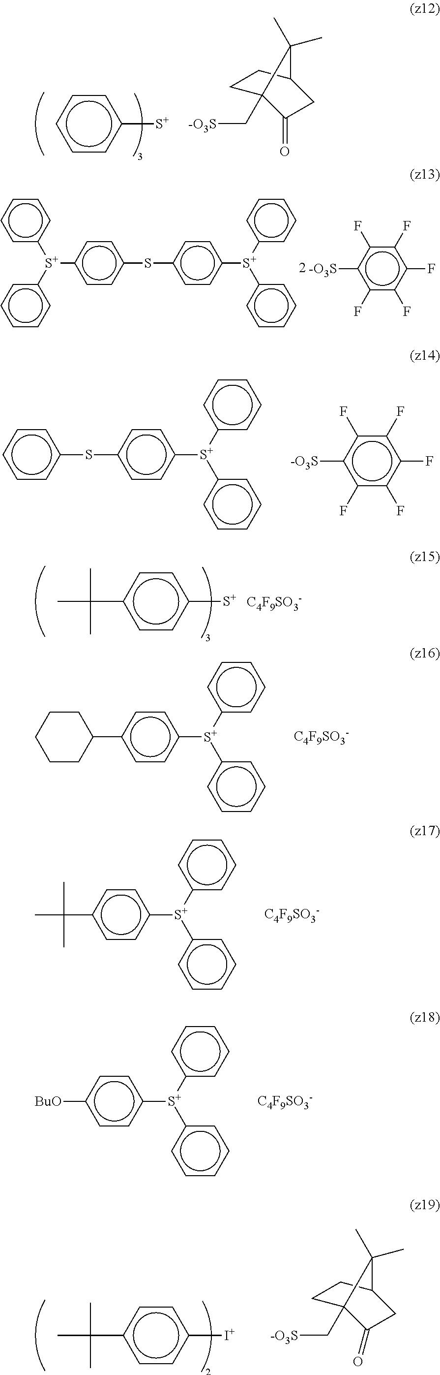 Figure US08476001-20130702-C00053