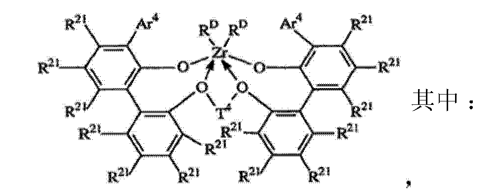 Figure CN102786619AD00271