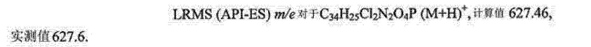 Figure CN102264228AD01181