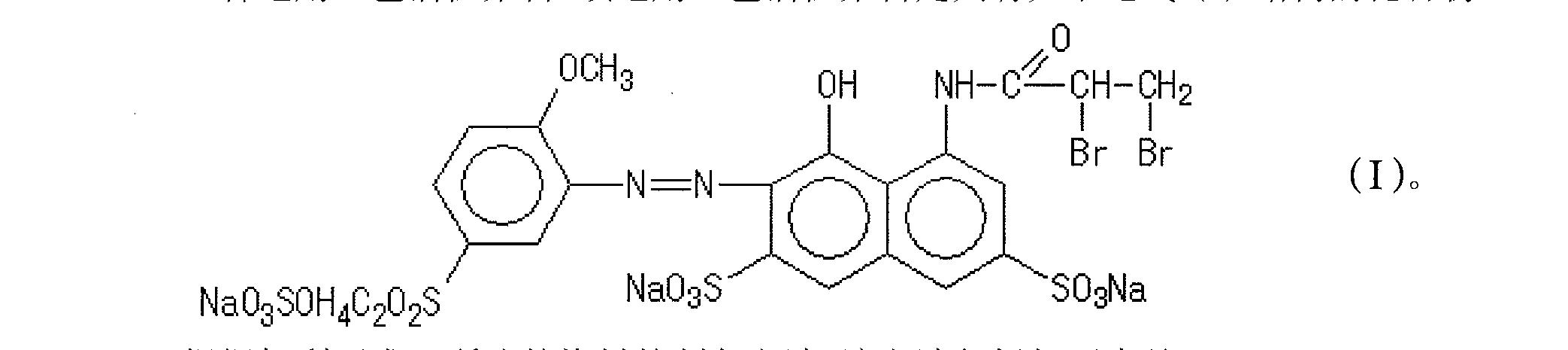 Figure CN101705019BC00021