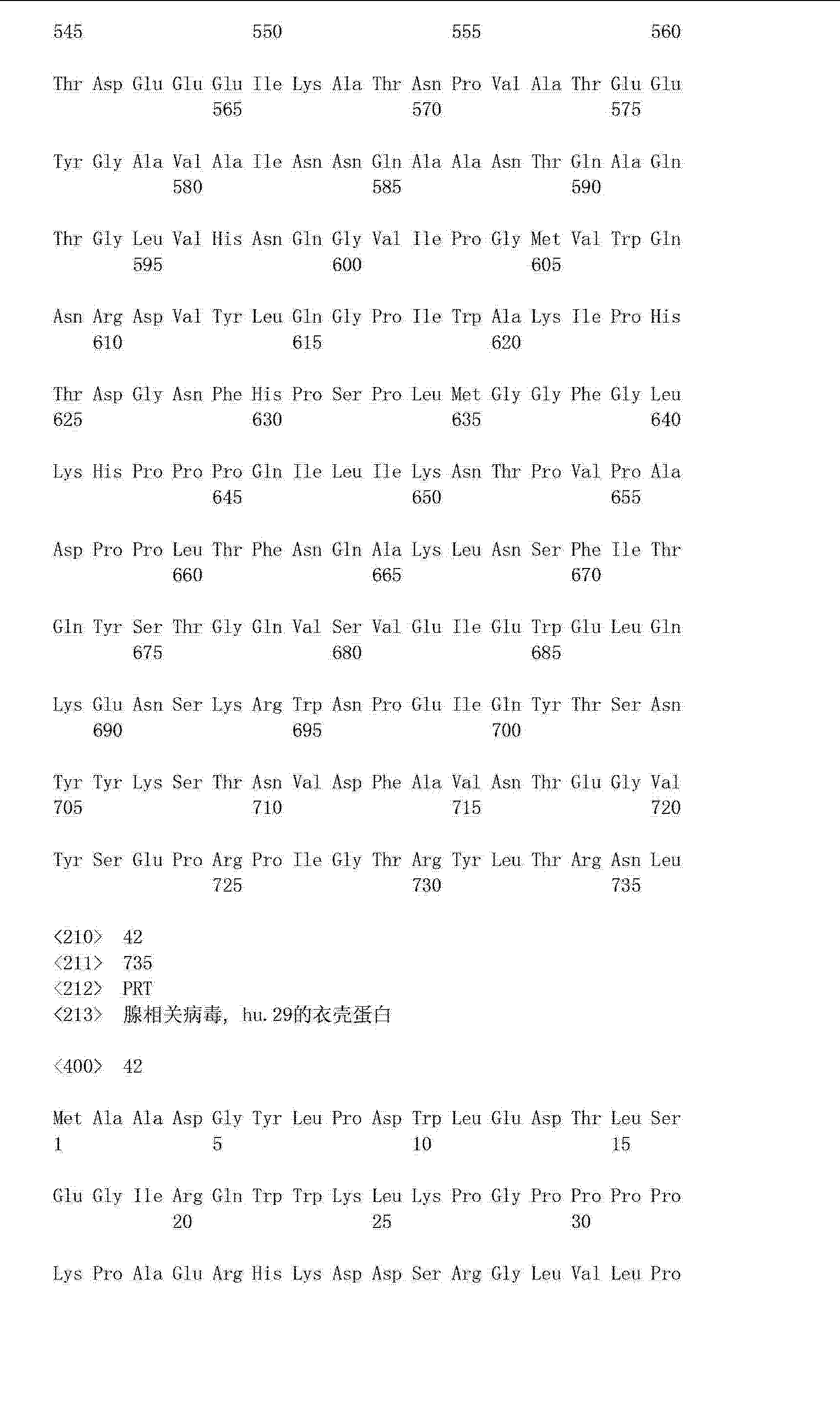 Figure CN102994549AD01211