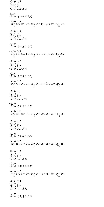 Figure CN103068406AD00991