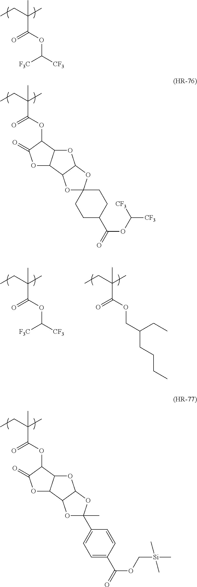 Figure US08404427-20130326-C00169