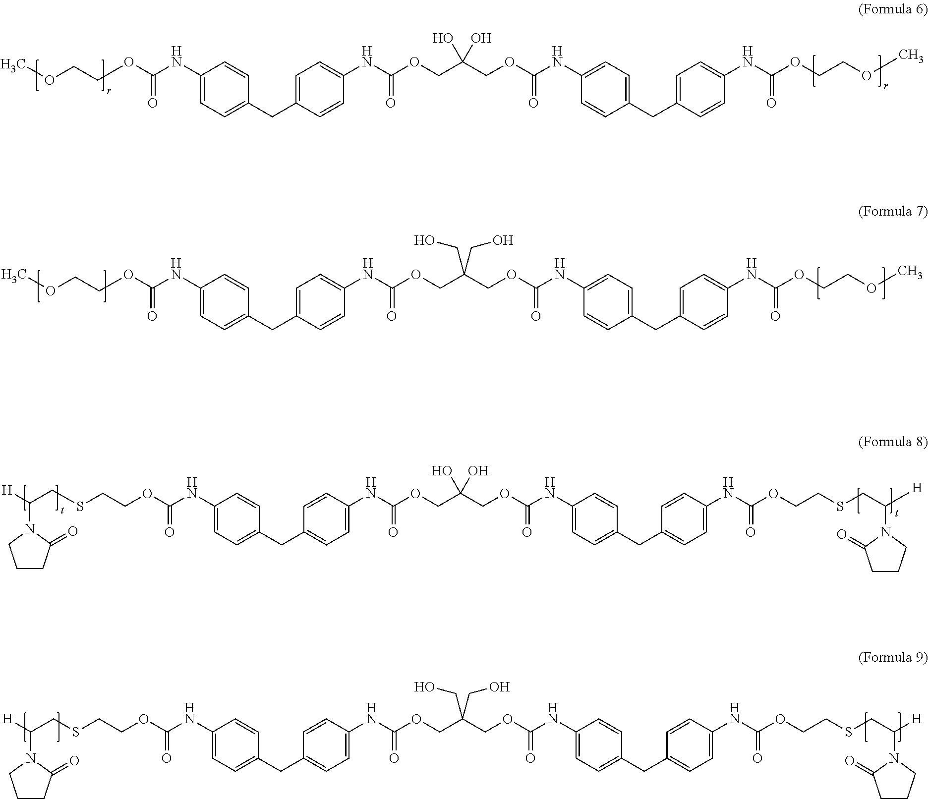 Figure US09456654-20161004-C00007