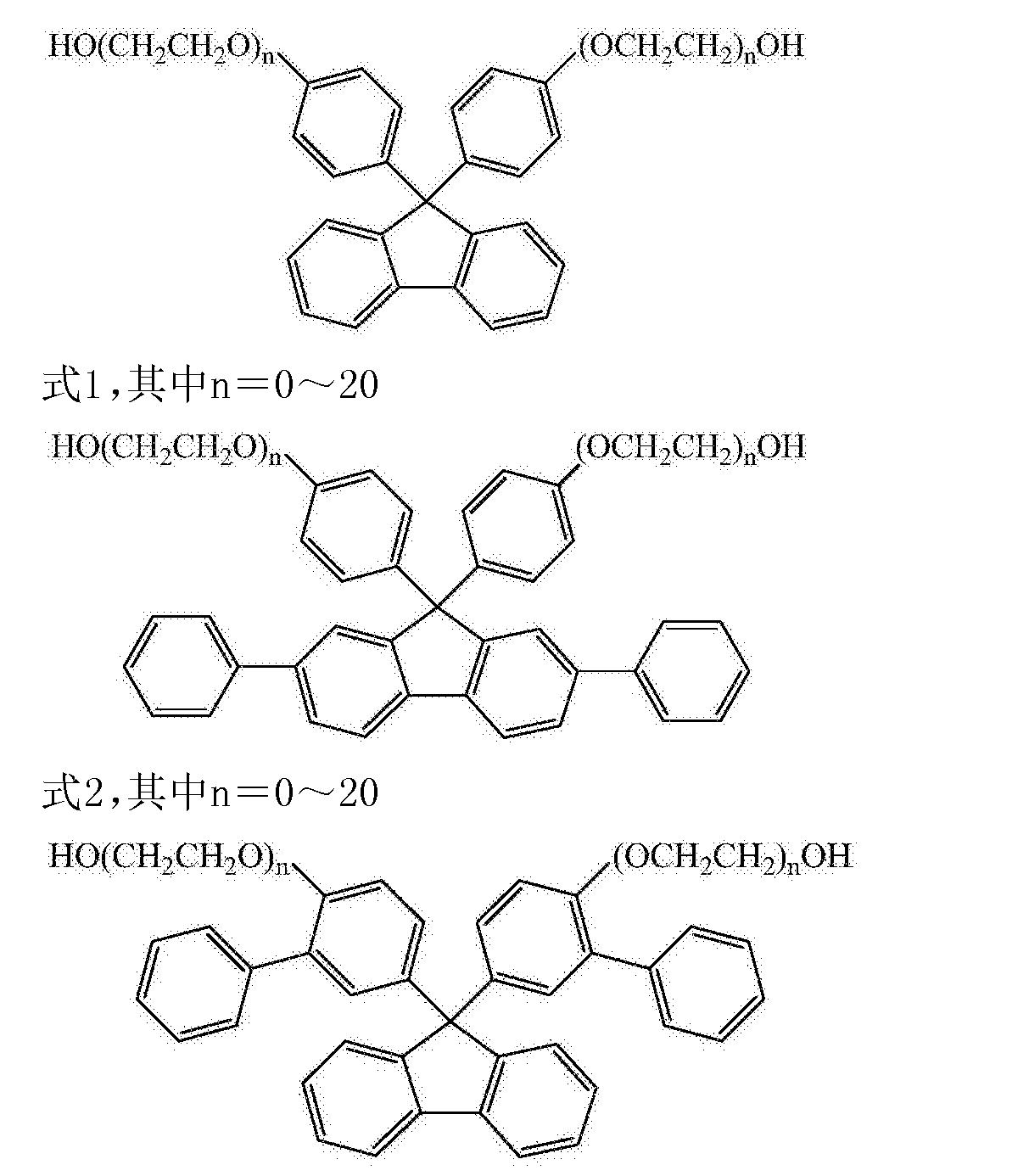 Figure CN104263287BD00071