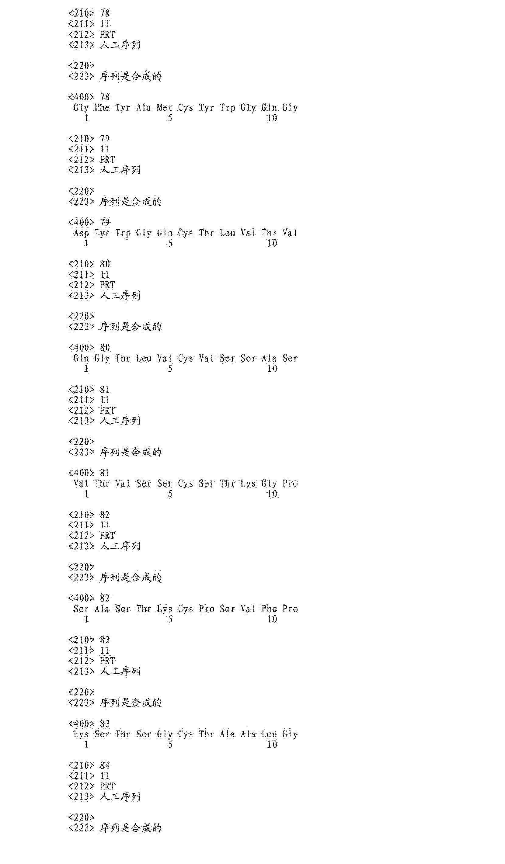Figure CN103068406AD00901