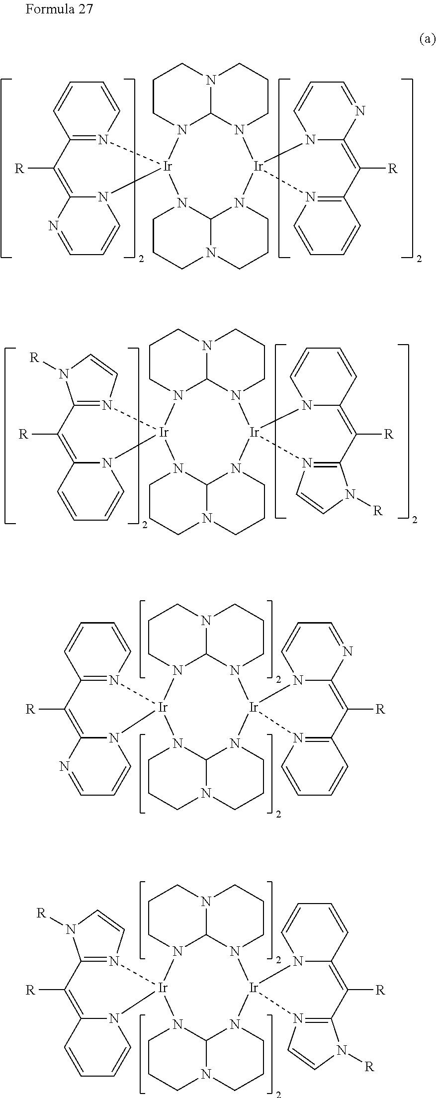 Figure US09966544-20180508-C00034