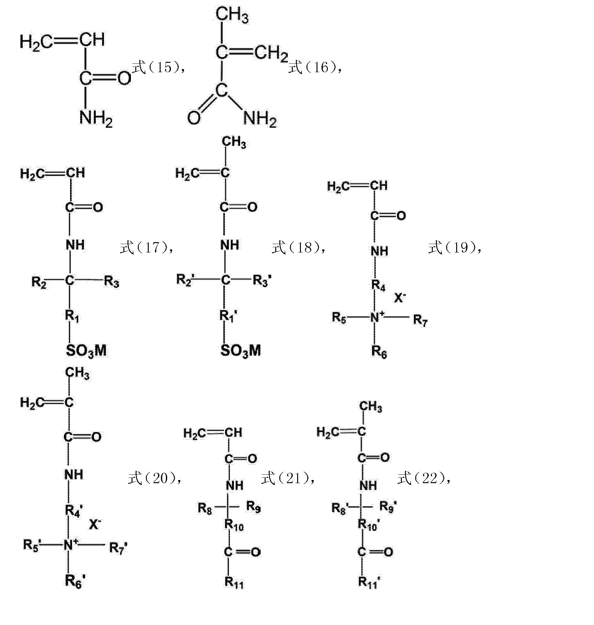 Figure CN103788293AD00112