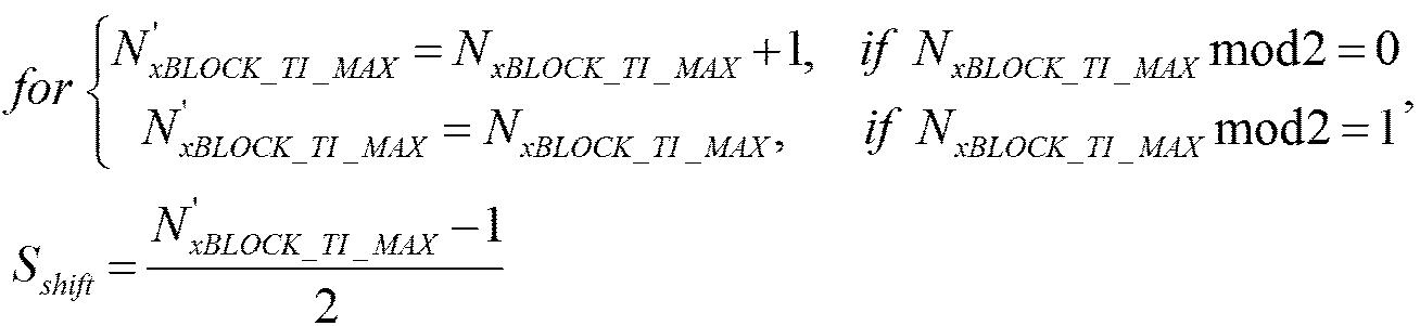 Figure PCTKR2015008875-appb-M000010
