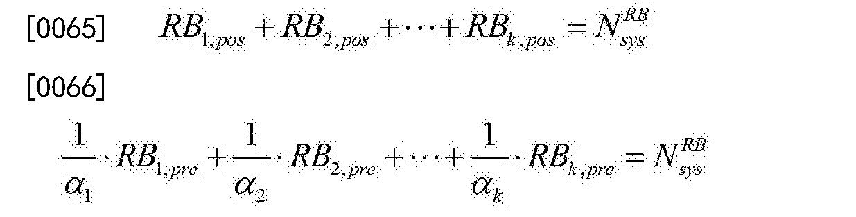 Figure CN103686966BD00124