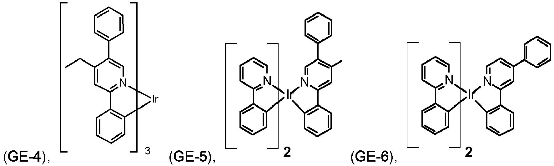 Figure imgb0811