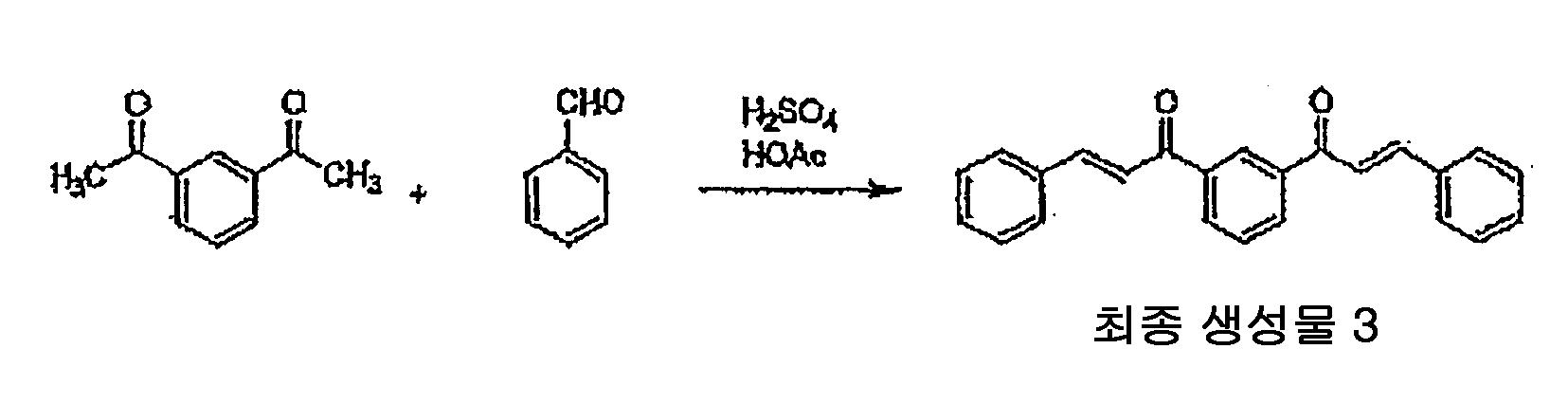 Figure 112010002231902-pat00096
