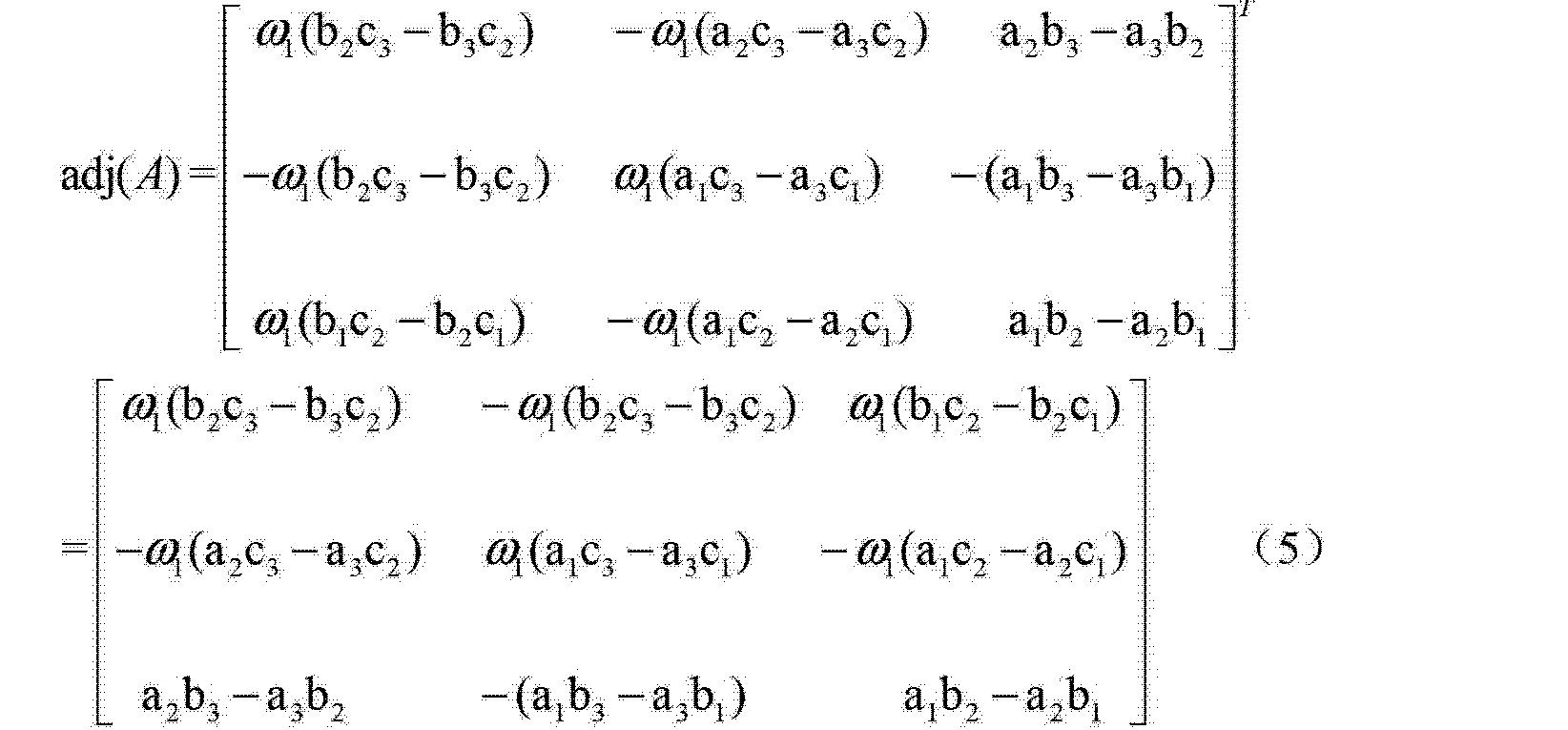 Figure CN103152761AD00072