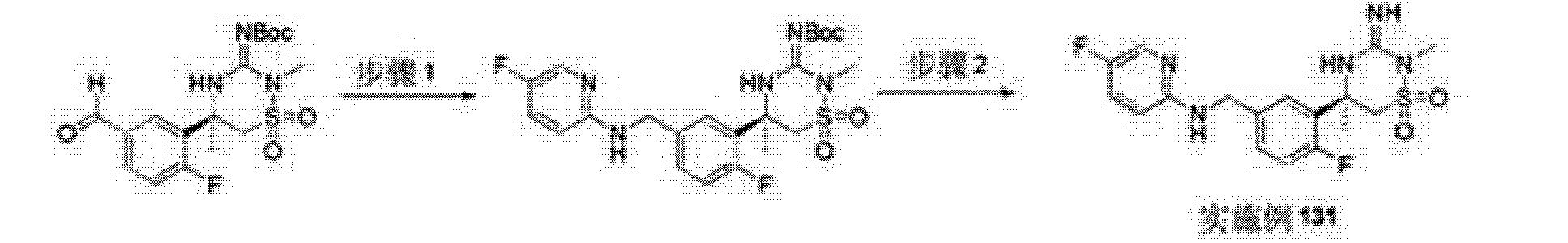 Figure CN102639135AD01462