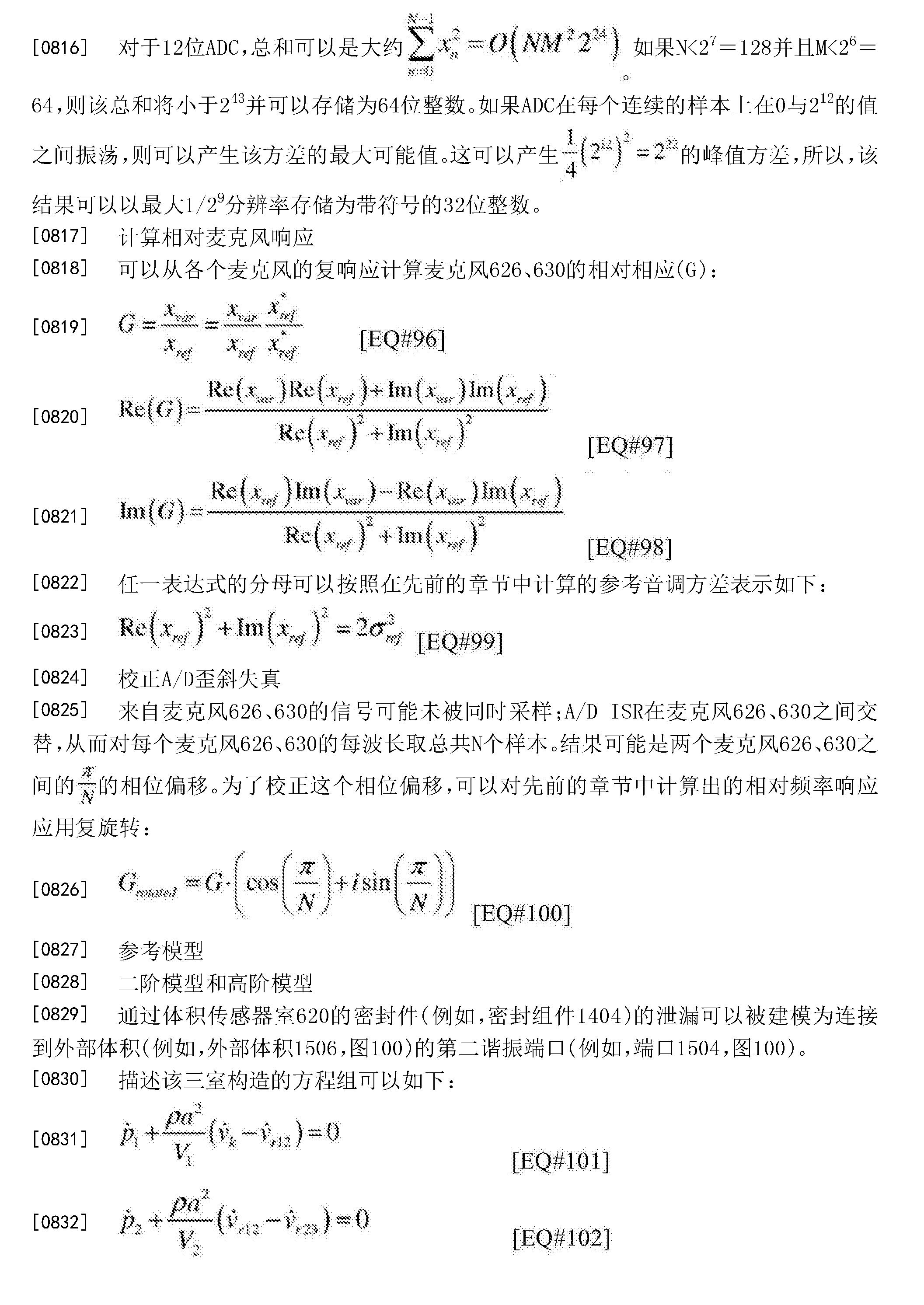 Figure CN106376233AD00661