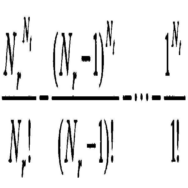 Figure 112010026216293-pat00165