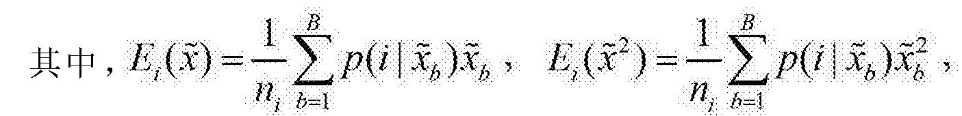 Figure CN103345923BD00113