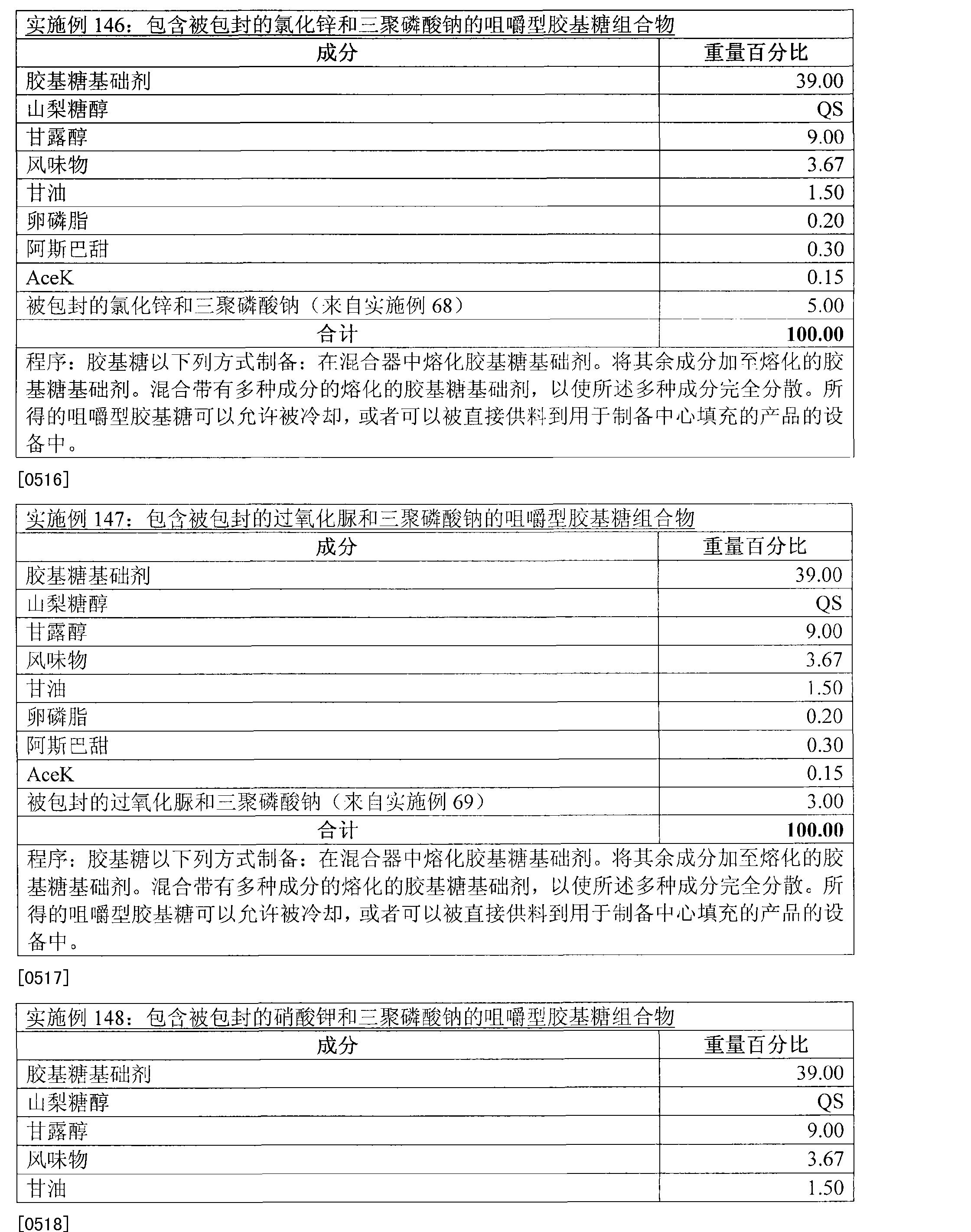 Figure CN101179944BD01271
