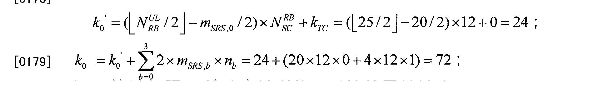 Figure CN101651469BD00136