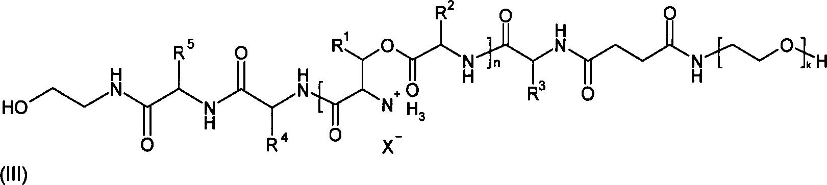 Figure 02710003