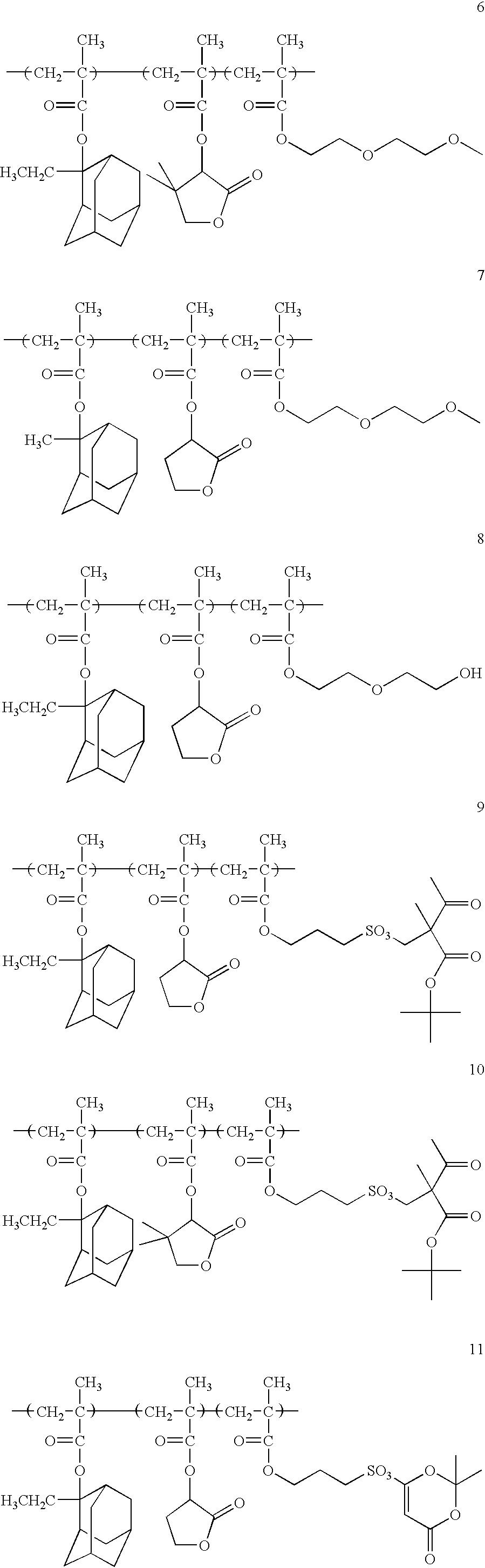 Figure US06596458-20030722-C00051