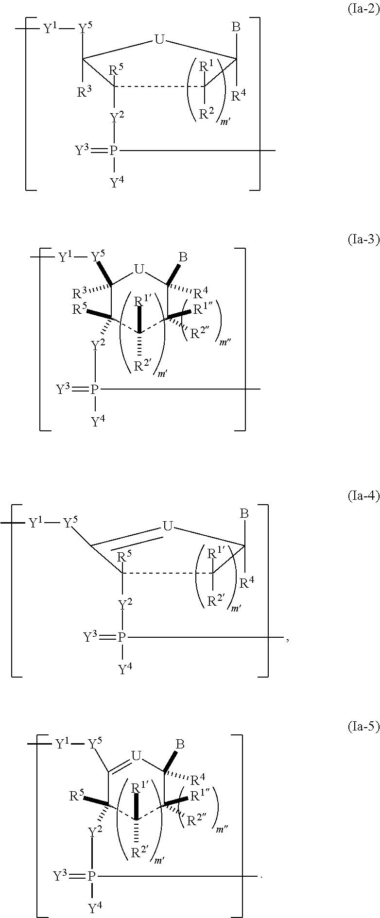 Figure US20150064235A1-20150305-C00002