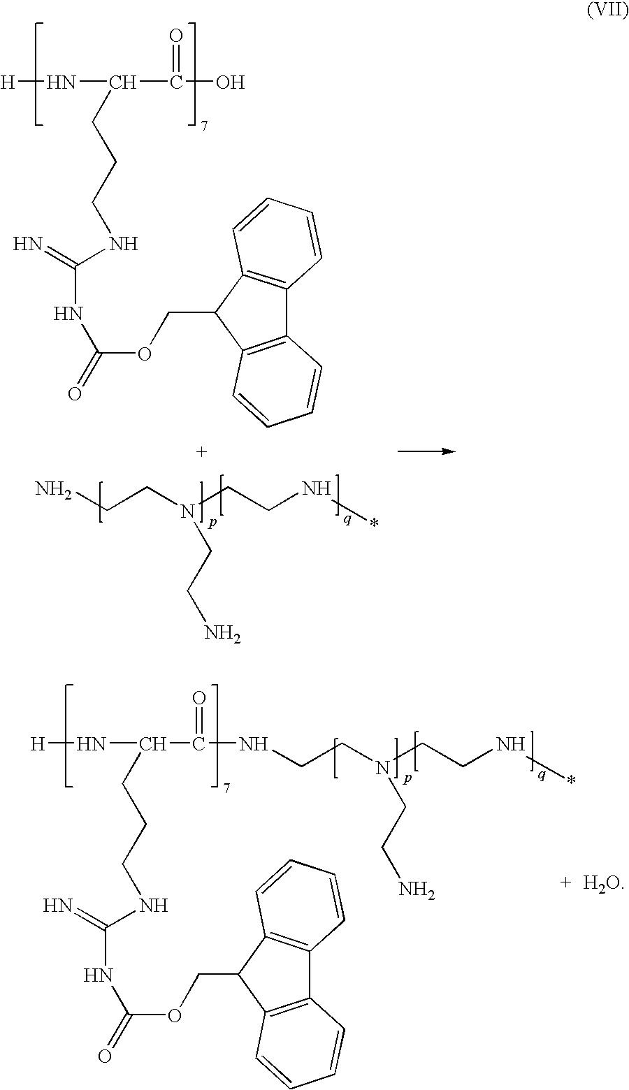 Figure US07875286-20110125-C00006