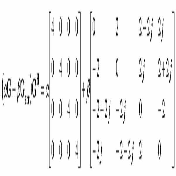 Figure 112008007440142-pat00067
