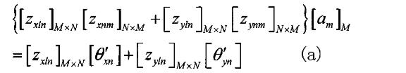 Figure CN101241190BD00061